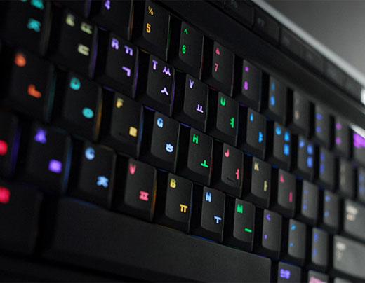 tecladoiluminado